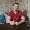 Иван, 20, г.Черемхово