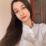 Юлия 19 Челябинск