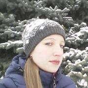 Ольга Иванкова 37 лет (Козерог) Краснодон