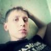 александр, 20, г.Завитинск