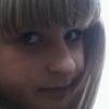 Ксения, 22, г.Новокузнецк