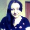 Ксения, 20, г.Верховье