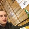 Виктор, 20, г.Усть-Кут