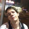 Тони, 22, г.Белгород