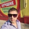 Ае, 30, г.Саратов