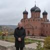 Алекс, 52, г.Стерлитамак