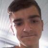 Оленич, 16, г.Черкассы
