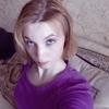 Наталья, 28, г.Ярославль