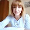 Ирина, 34, г.Санкт-Августин