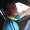 максим, 26, г.Новотроицк