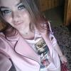 Алина, 25, г.Тернополь