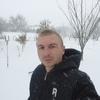 Артем Кошевец, 25, г.Павловская