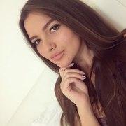 Алиса 26 Санкт-Петербург
