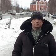 Serzh 30 Тюмень