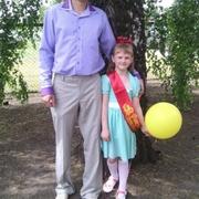 Знакомства в Новопскове с пользователем Илья 34 года (Козерог)