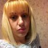 Лена, 32, г.Самара