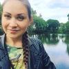 Алена, 24, г.Москва