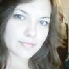 Наталья, 31, г.Аксай