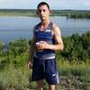 Borya, 25, г.Новосибирск