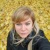 Юлиана, 47, г.Москва
