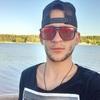 Dima, 24, г.Киев