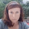 Наташа, 33, г.Екатеринбург