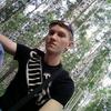 Павел, 29, г.Верхняя Пышма