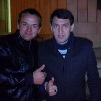 Николай, 27 лет, Стрелец, Уфа