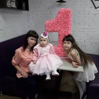 Ольга, 35 лет, Скорпион, Самара
