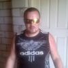 Evgeniy, 31, Lukoyanov