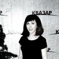Юлия, 41 год, Козерог, Дзержинск