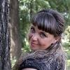 Наталья, 39, г.Алапаевск