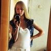Yevgeniya, 24, г.Барышевка