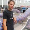 Pavel, 31, г.Джетыгара