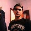 Валет, 21, г.Алексеевск