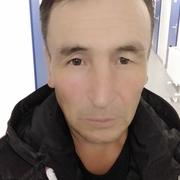 Рома 30 Новосибирск