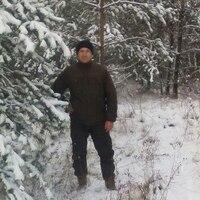 Сергей, 43 года, Весы, Киев