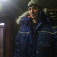 павел, 32 года, Водолей, Пермь