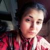 Алина, 23, г.Смоленск