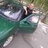 Алексей, 25, г.Урай