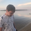 Степан, 22, г.Чебоксары