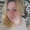 Vіktorіya, 29, Shepetivka