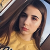 Карина, 18, г.Винница