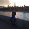 валерий, 20, Полтава