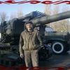 Ingvar, 55, Rozdilna