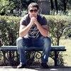 Нарек, 25, г.Тараз (Джамбул)