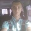 Андрей, 21, г.Полтава