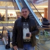 Mikhail, 40, г.Тейково