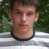 Артур, 25, г.Харьков