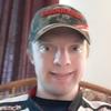 Michael, 20, Rockville